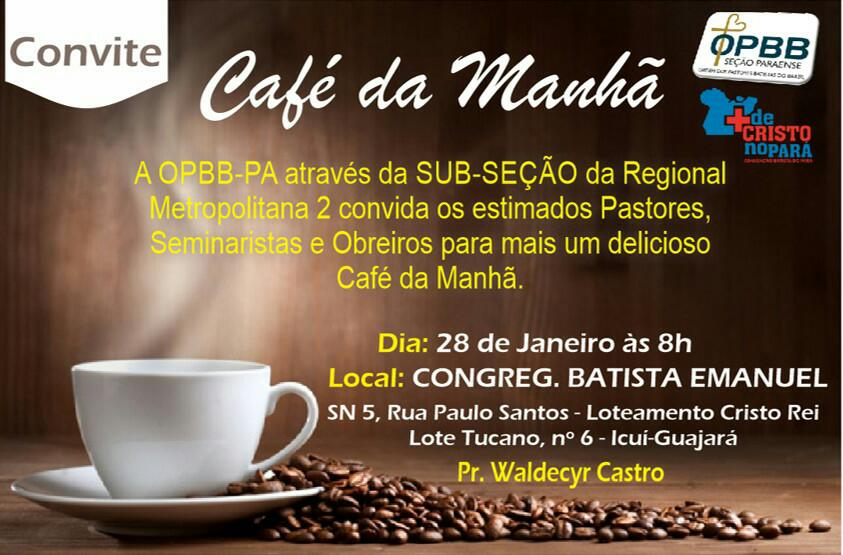 cafe-m2-jan2017