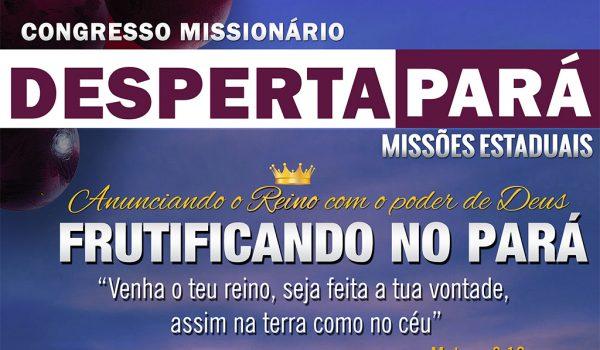 Chamada Desperta Pará 2017